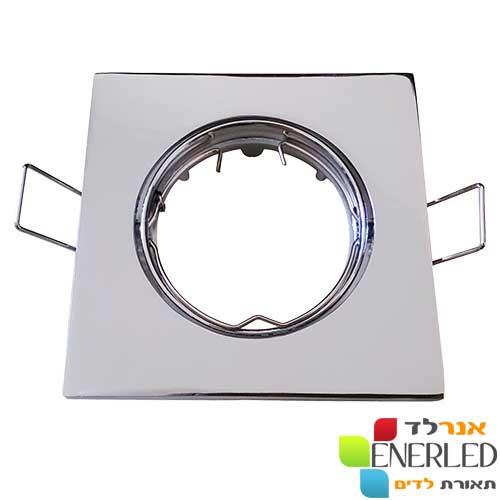 מצטיין גוף שקוע תקרה/קיר מרובע לספוט צבע כסוף - EnerLED HI-81