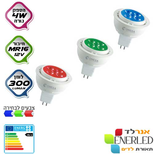 נורת-ספוט-לד-5-וואט-ירוק-אדום-כחול-חיבור1-MR16-SMD