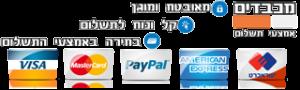 תשלום-מאובטח-תבנית-7-חדש