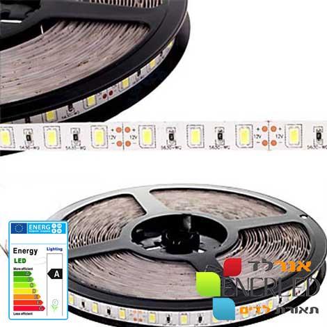 led-strip-IP20-150W-SMD-leds-strips-פס-פסי-פסים-לד-לדים-שרשרת-שרשראות-תאורה-תאורת-תאורות-סרט-סרטי-לגבס-למטבח-לבית-לעיצוב-דקורטיבי-30-וואט-3
