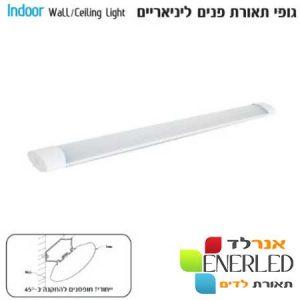 גוף-תאורה-לינארי-SAP