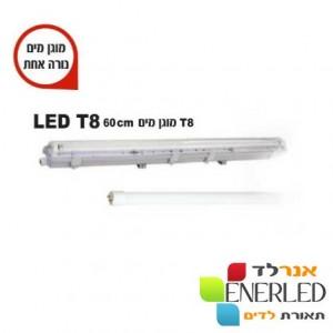 מודרניסטית גוף תאורה מוגן מים | גוף תאורה חיצוני מוגן מים - EnerLED DH-99