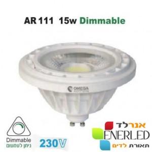 נורת ספוט AR111 QR111 לד LED