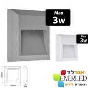 גוף קיר 3W מוגן מים IP65 דגם: בראבו מרובע LED