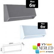 גוף קיר\חומה 6W מוגן מים IP65 דגם: פלטינום גדול LED