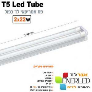 מתקדם ארכיון תאורה לתעשייה - EnerLED YJ-69