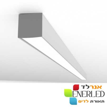עדכון מעודכן פרופיל לד צמוד תקרה | משולב תאורת לדים | דגם בוקס - EnerLED AU-35